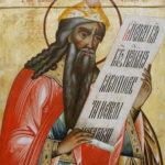 Bible Lesson:  Zechariah prophecies about Jerusalem's future glory