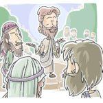 Jesus Teaching, The Greatest