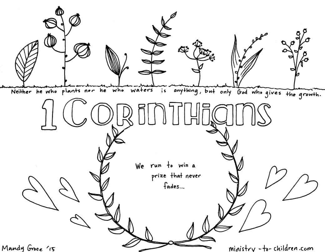 """1 Corinthians"" Bible Book Coloring Page"